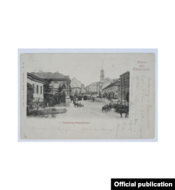 Cernăuți în a doua jumătate a secolului al XIX (Carte poștală;Domeniu public)