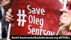 Плакат на акції в підтримку Олега Сенцова у Києві. 1 липня 2018 року