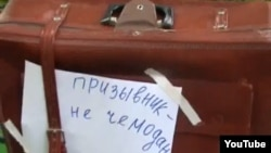 """A draftee is not luggage"": Russian Union of Soldiers' Mothers protest"