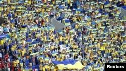 Иллюстрация: Украинские болельщики на матче Евро-2016