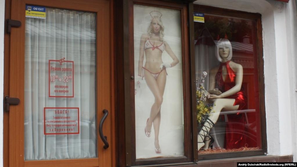 Секс shop в ташкенте
