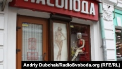 After the Soviet Union fell apart in 1991, churches and sex shops seemed to proliferate fast as Russia made up for lost time.