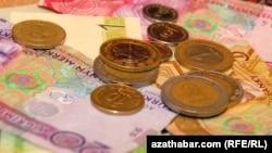 Туркменские манаты
