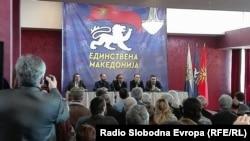 Рускиот аналитичар Александар Дугин, кој има блиски врски со Кремљ, гостин на партијата Единствена Македонија во Скопје - 3 март 2018