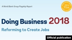 """Doing Business 2018"" loqo"