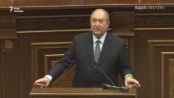 Президента Вірменії вперше обирав парламент, а не громадяни (відео)