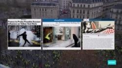 «Желтые жилеты» и дезинформация. Кто запускает фейки в сеть? (видео)