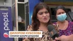 Афзоиши равуои ҳавоӣ миёни Тоҷикистону Русия нархи билетро арзон хоҳад кард?