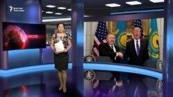 Ак үйдө Назарбаев Трамп менен жолугушту
