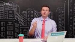 Навальный вошел в список самых влиятельных в интернете