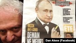 Французская газета Liberation с заголовком о российской вакцине на первой полосе