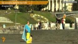 Що думають туристи про Київ