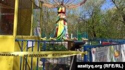 Казахстан. Аттракцион, на котором произошёл инцидент. Уральск, 3 мая 2021 года.