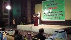 المؤتمر التأسيسي الاول لعشائر العراق