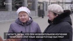 Что думают казанцы об отмене обязательных уроков татарского языка?