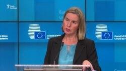 Федеріка Моґеріні про програму допомоги Україні на 50 мільйонів євро – відео