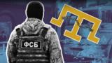 FSB binası ögünde kütleviy yaqalavlar. Aqmescit. 2021 senesi sentâbrniñ 4