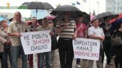 «Нам прямо кажуть – це завод російського олігарха, це територія Росії» – голова Незалежної профспілки заводу імені Фрунзе