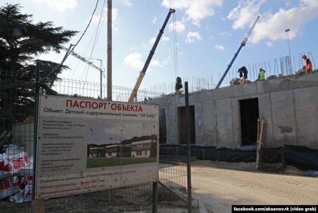 Строительство на территории Форосского парка