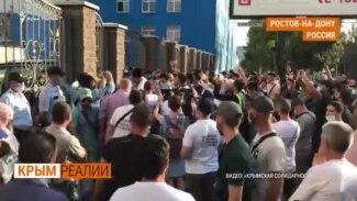 Обвиненные в терроризме? | Крым.Реалии ТВ (видео)