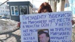 Украинада очлик эълон қилган қочқин, фермерлар норозилиги, трендга айланган контейнер уйлар