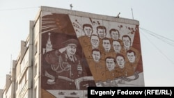 Изображение Шойгу, центр Кызыла