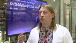 Макс Трубников