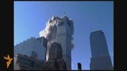 11 вересня: як це було