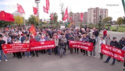 Russians Rally Against Plan To Raise Retirement Age