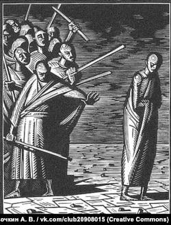 Ілюстрація до поезії «Пророк» М. Ю. Лермонтова. (Автор ксилографії: Савочкин А. В.)
