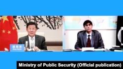 Министр общественной безопасности Китая Чжао Кэчжи провел 24 августа 2021 года онлайн-встречу с Моэдом Юсуфом, советником премьер-министра Пакистана по вопросам национальной безопасности, чтобы обсудить угрозы безопасности