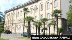 Абхазский парламент