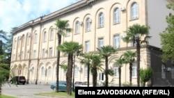 На сессии парламента были обсуждены проекты законов о бюджетах внебюджетных фондов Абхазии на 2018 год