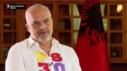Рама за РСЕ: изборите му припаѓаат на народот