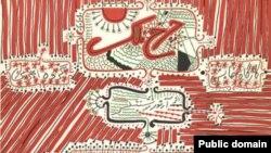پوستر نمایش «چرخ و فلک» به کارگردانی آشوربانیپال بابلا که پیش از انقلاب بهمن ۱۳۵۷ در ایران به روی صحنه رفت.