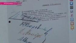 Преподаватель истории из Челябинска попросил учеников написать доносы