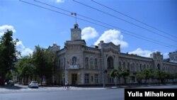 Primăria Chişinău