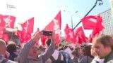 В России прошли митинги против пенсионной реформы