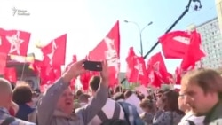 «Социальный марш миллионов»: в Москве вышли против пенсионной реформы (видео)