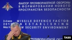 Pamje nga konferenca për mbrojtjen raketrore në Moskë
