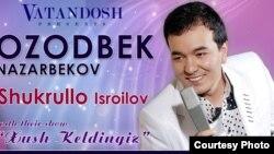 Озодбек Назарбеков