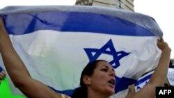Акция протеста перед посольством Турции в Тель-Авиве, 3 июня 2010