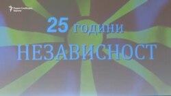 Иванов - Да се сплотиме околу државните интереси