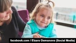 Ельзара та Аміна Османови