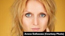 Алена Бабакова