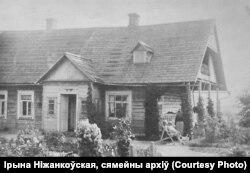 Дом у Радашкавічах, нацыяналізаваны ў Тарашкевіча пасьля арышту