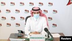 محمد الجدعان وزیر مالیه عربستان سعودی در نشست گروه بیست