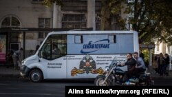 Маршрутное такси в Севастополе, архивное фото