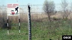 Тәжікстанның Ауғанстанмен шекарасының Пяндж өзені бойындағы бөлігі (Көрнекі сурет).