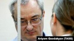 Vyacheslav Gaizer məhkəmədə